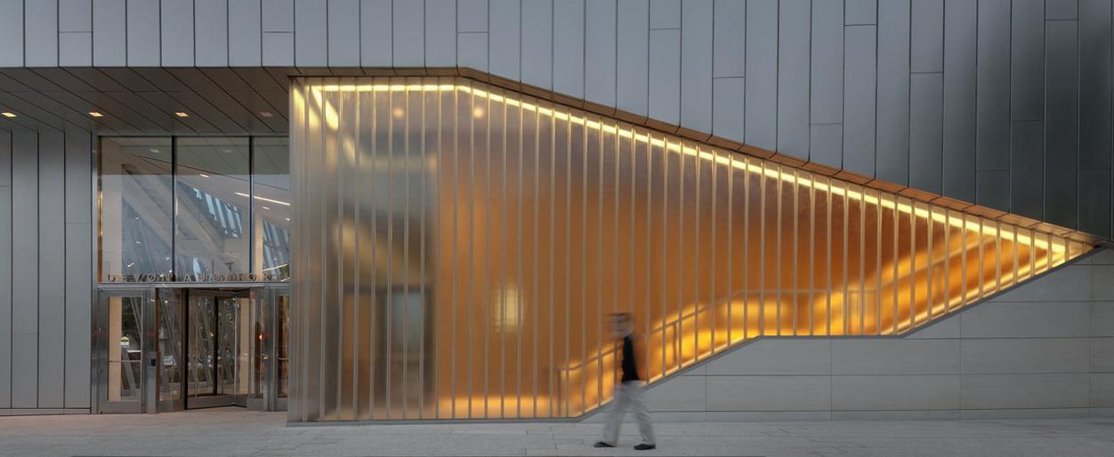 The Devon Auditorium in Oklahoma City, Oklahoma